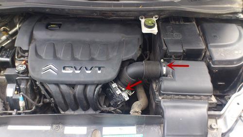 怎么样维护和检查汽车发动机进气管